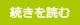 第23回日本摂食障害学会学術集会